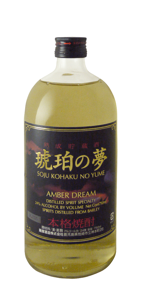 "Kohaku No Yume ""Amber Dream"" Mugi Shochu"